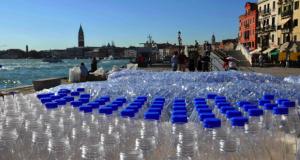 LPP e il Padiglione Italiano alla Biennale di Venezia – di lpp