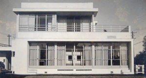 Donne in architettura: Nokubo Tsuchiura (1900 o 1998) – di Carlo Gibiino